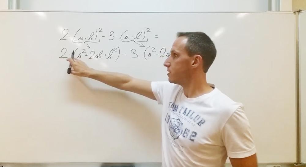Rechnen mit Termen - Anwendungen mit Binomischen Formeln (5 Videos)