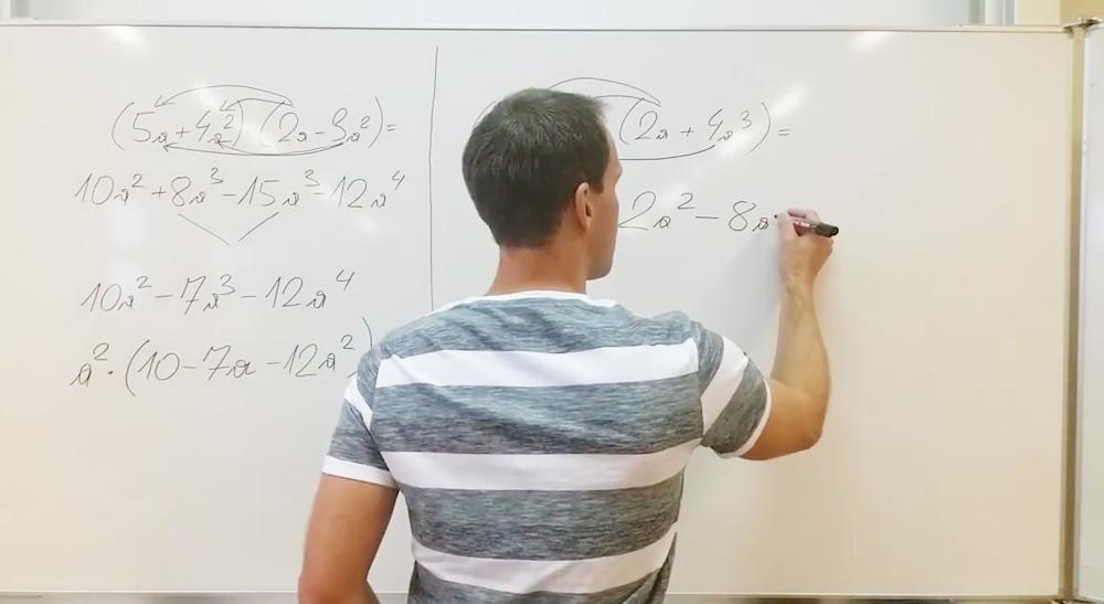 Rechnen mit Termen  | thewhiteclassroom.at